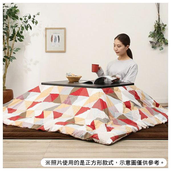 (網購限定)暖桌用被 長方形 ANGLE Q 19 NITORI宜得利家居 2