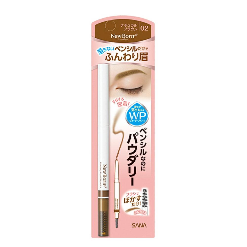 莎娜 柔和兩用立體持色眉筆02 自然棕 -|日本必買|日本樂天熱銷Top|日本樂天熱銷