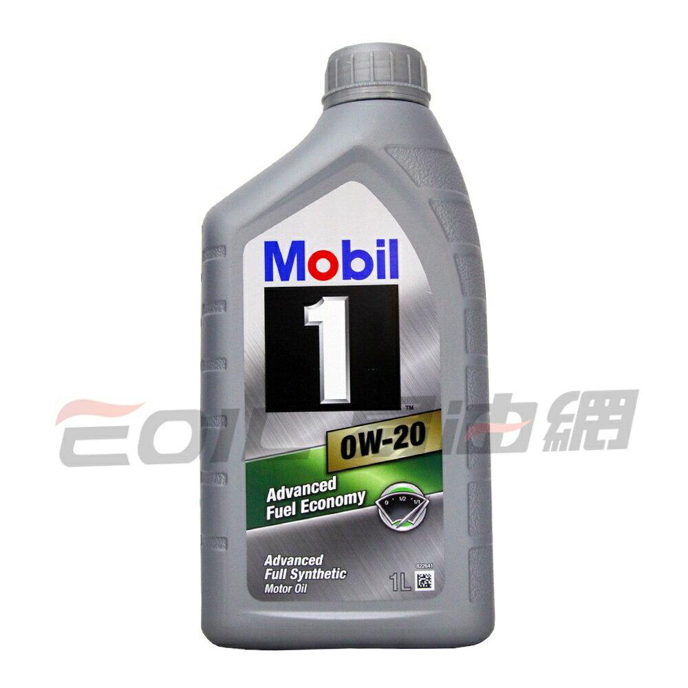 Mobil 1 0W20 Advanced 油電車 全合成機油 0