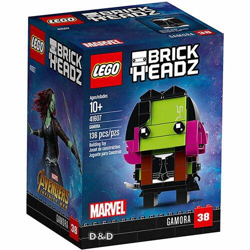 樂高LEGO 41607 Brickheadz 積木人偶系列 - Gamora - 限時優惠好康折扣