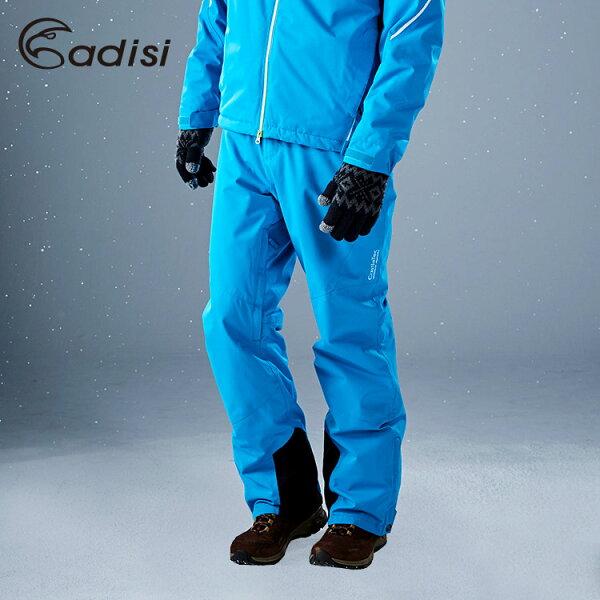 ADISI男Primaloft防水透氣保暖雪褲AP1621050(S~3XL)城市綠洲專賣(滑雪、防風、柔軟)