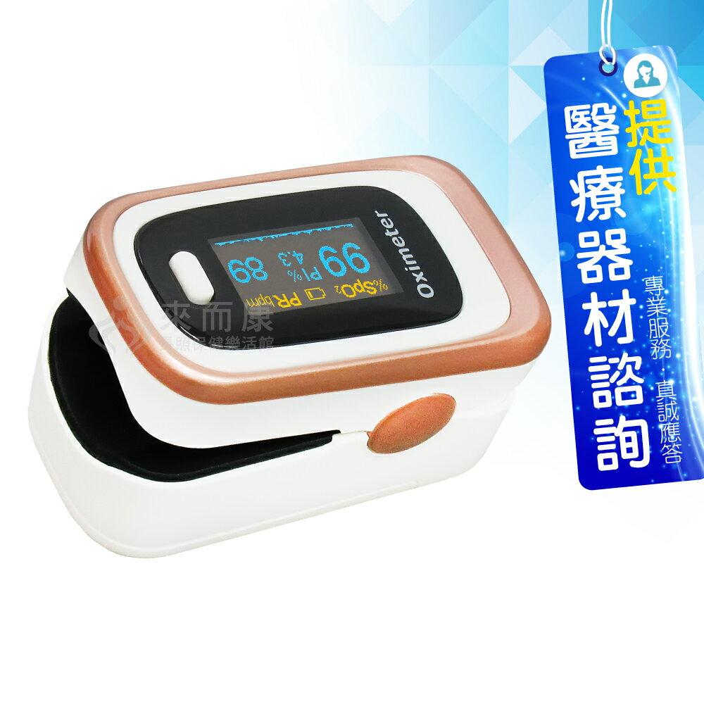 十全 血氧飽和監測器 手指型 脈搏 血氧機 血流量偵測