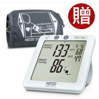 日本精密Nissei手臂式血壓計DSK1011J贈送羅布麻茶+CAMRY電子體重計