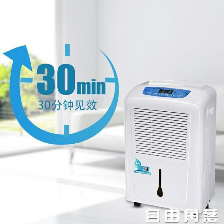 「樂天優選」濕騰ST-825C 除濕機家用低音抽濕機地下室臥室客廳衛生間吸濕器