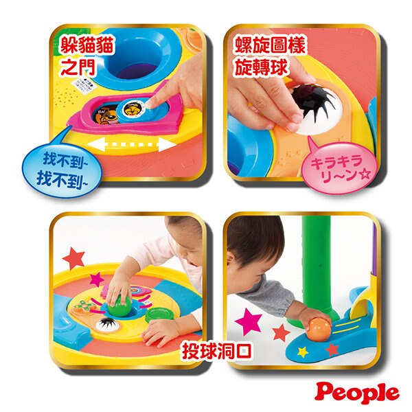 People - 多功能趣味學步圓桌 5