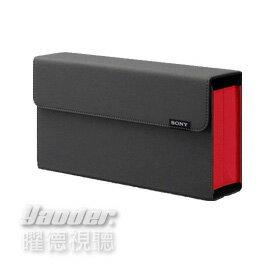 【曜德★特價】SONY SRS-X5 專用保護盒 輕巧摺疊 ★台灣公司貨★
