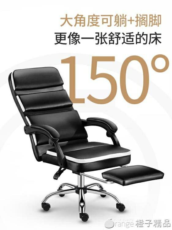 電腦椅家用靠背椅子商務老板座椅辦公椅舒適久坐人體工學升降轉椅