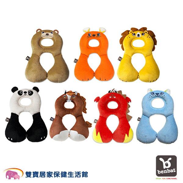 正版公司貨Benbat寶寶旅遊頸枕熊護頸枕1-4歲
