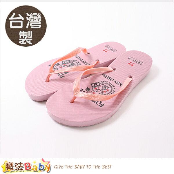 女鞋台灣製潮款夾腳拖鞋人字拖魔法Baby~sd6055
