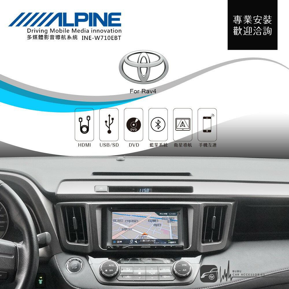 【ALPINE W710EBT 7吋螢幕智慧主機】 汽車音響主機 USB音樂播放 Toyota Rav4