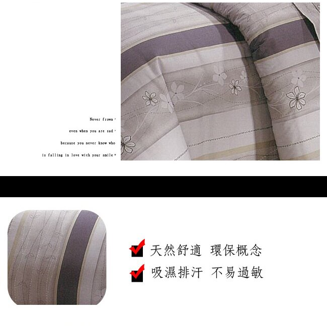 [灰白物語] 純棉床罩 雙人床罩 雙人加大床罩 雙人特大床罩 鋪棉兩用被 雙人被套 枕套 台灣製