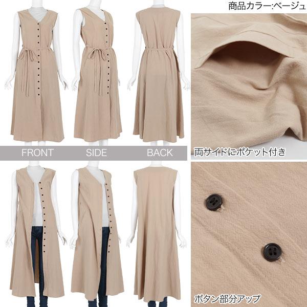 日本Kobe lettuce /  夏季2WAY排扣V領背心長洋裝 罩衫  / -e2130-日本必買 日本樂天直送(2690) 2