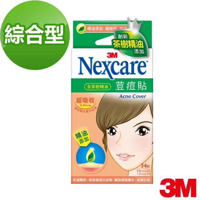 【3M】官方現貨 Nexcare 荳痘貼(滅菌)—茶樹精油 綜合型(EA034) - 限時優惠好康折扣