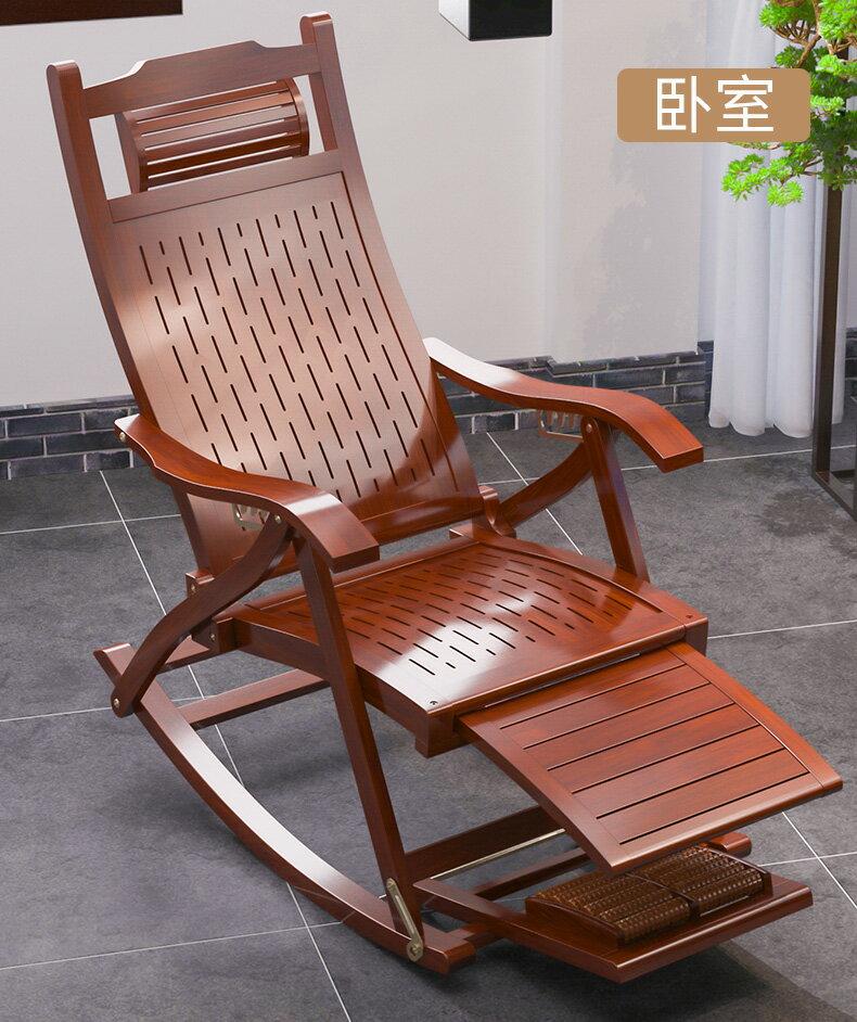 躺椅 搖椅陽臺家用休閒大人老人實木搖搖椅午睡午休懶人竹椅逍遙椅『CM36221』