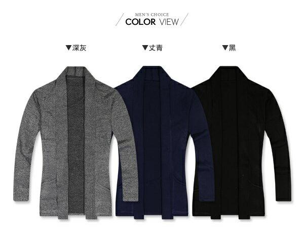 ☆BOY-2☆【OE075】長版外套 韓系素面針織薄外套 1