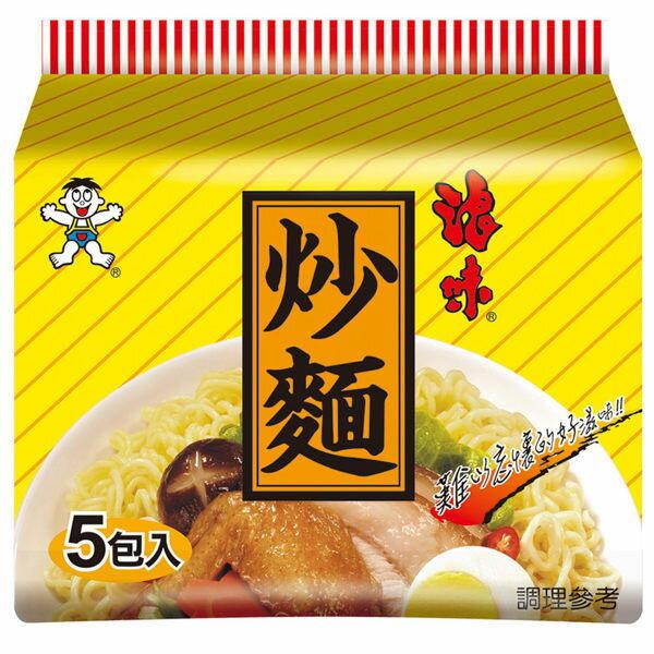 浪味炒麵(80gx5入)*2組【合迷雅好物商城】