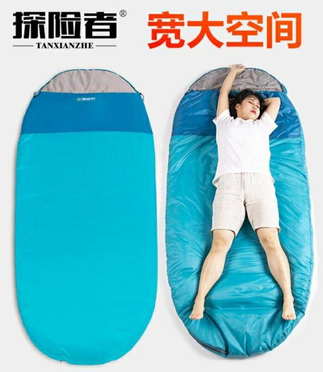 【八折】睡袋大人戶外露營成人室內羽絨薄款單人旅行保暖便攜式  閒庭美家