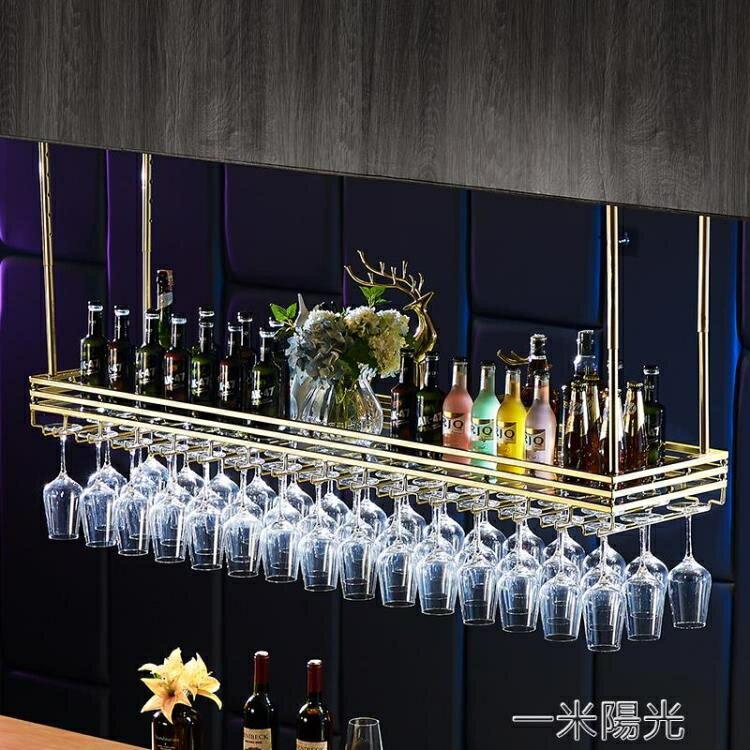 高腳杯紅酒杯架倒掛家用裝飾懸掛歐式創意酒吧架子鐵藝紅酒杯掛架yh