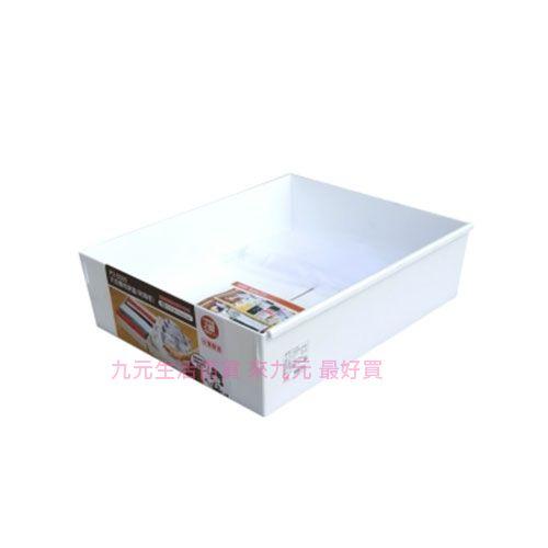 【九元生活百貨】聯府 P2-0080 大衣蝶收納盒(附隔板) P20080