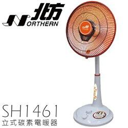 電暖器 ✦ NORTHERN 北方 SH1461 碳素 立式 電暖扇