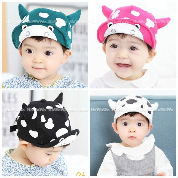 寶寶帽 乳牛造型棒球帽 軟沿鴨舌帽  嬰兒帽 防曬必備 BU1449 好娃娃
