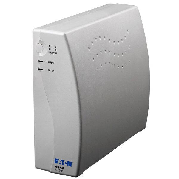 JT3C:【最高折$350】Eaton飛瑞A-1000離線式不斷電系統UPS