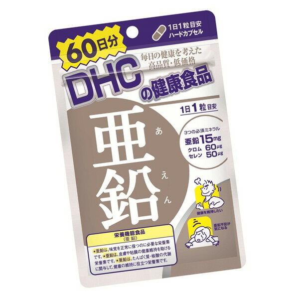 日本 DHC 活力鋅元素( 20日份20粒 / 60日60粒)