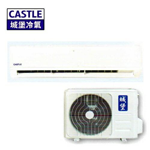 【城堡冷氣】7-9坪4.1kw變頻分離式冷氣機《CUSCMS-41AF》全機保固3年主機板7年壓縮機10年
