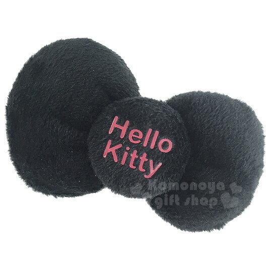 〔小禮堂〕Hello KItty 絨毛 髮夾~黑.蝴蝶結型~居家.派對