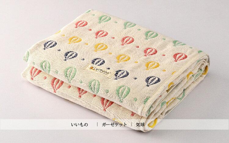 Yimono 製 純棉六層紗呼吸被 ~彩色熱氣球~ 四季薄被 兒童空調被 寶寶被 吸濕保暖 六重紗 三河木棉 彌月