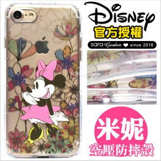 迪士尼 Disney 蘋果 iPhone 7 i7 4.7吋 Plus 5.5吋 SONY Xperia XZ 官方授權 高清 防摔殼 空壓殼 手機殼 米妮【D1102021】