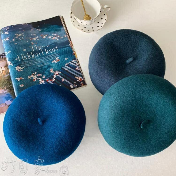 貝雷帽質澳洲羊毛藍色貝雷帽女秋冬英倫復古立體畫家帽蓓蕾帽子-盛行華爾街