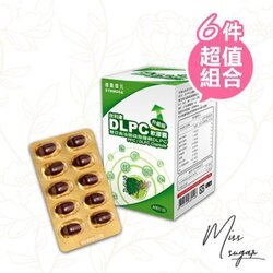 Synmosa 健喬信元 DLPC 欣利康軟膠囊(30粒/盒) X6盒【Miss.Sugar】【C000115】