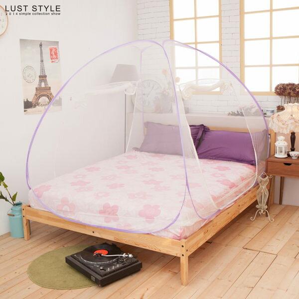 LUST《三門、雙門立體.蒙古包蚊帳》各尺寸  最高防蚊.驅蚊 2