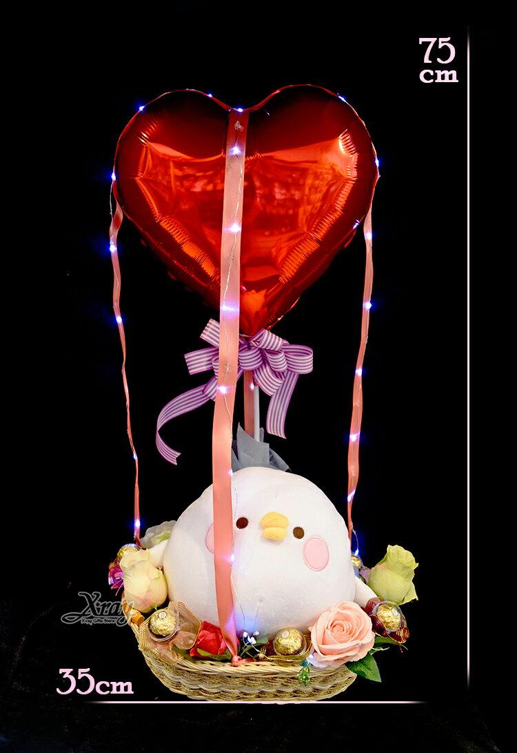 11吋超彈力坐姿P助幸福熱氣球,卡娜赫拉 / 捧花 / 情人節金莎花束 / 熱氣球 / 畢業花束 / 亮燈花束 / 情人節禮物 / 婚禮佈置 / 生日禮物 / 派對慶生 / 告白 / 求婚,X射線【Y290871】 1