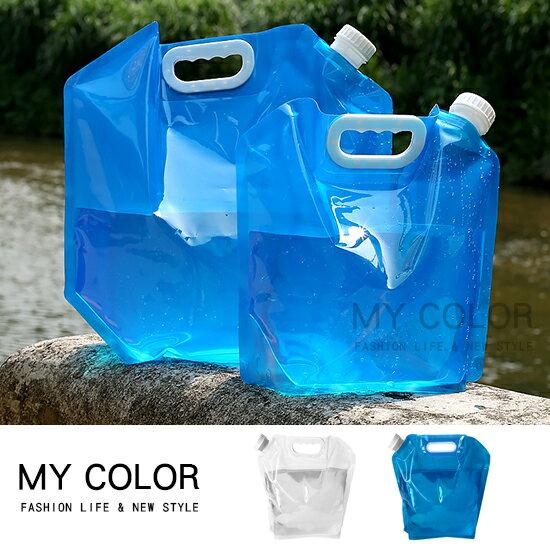 水袋 儲水袋 塑料袋 裝水袋 蓄水袋 戶外便攜 大容量 折疊袋 車載 運動 登山 加龍頭 旅行 野營 便攜水袋 折疊手提儲水袋MYCOLOR【R047】