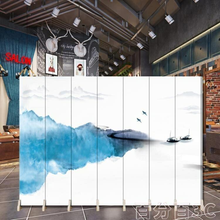 屏風 定制實木客廳酒店臥室辦公室折疊屏風現代中式時尚山水墨隔斷折屏 WJ 交換禮物 雙十二購物節