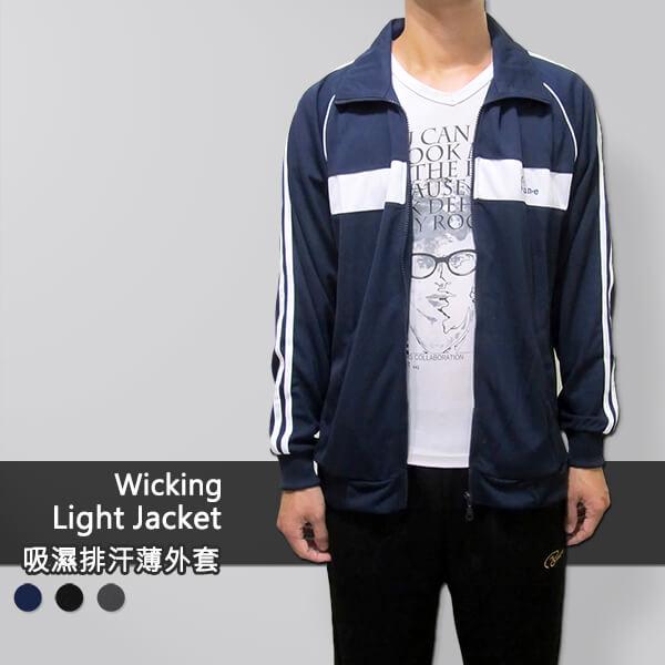 sun-e台灣製吸濕排汗薄外套、運動外套、單層薄外套、防曬外套、手臂配色織帶(310-7789-08)深藍色、(310-7789-21)黑色、(310-7789-22)深灰色 尺寸:L XL(胸圍:44~46英吋)(男女可穿) [實體店面保障] 0