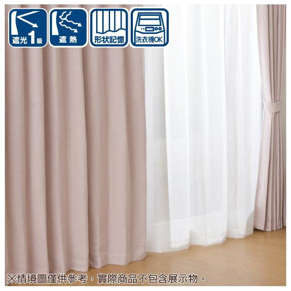 遮光隔熱窗簾 G NOCE RO 100×178×1 NITORI宜得利家居 0