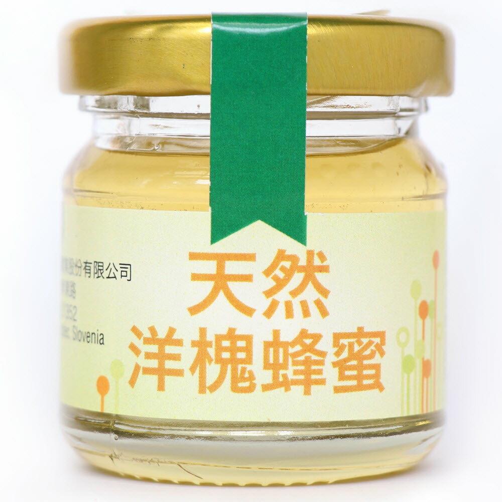 【House of Honey Božnar】斯洛維尼亞天然洋槐蜂蜜 ACACIA HONEY(40g罐裝,歐盟認證)