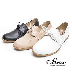 【Messa米莎專櫃女鞋】MIT英倫素面鞋翼內真皮綁帶牛津鞋-三色