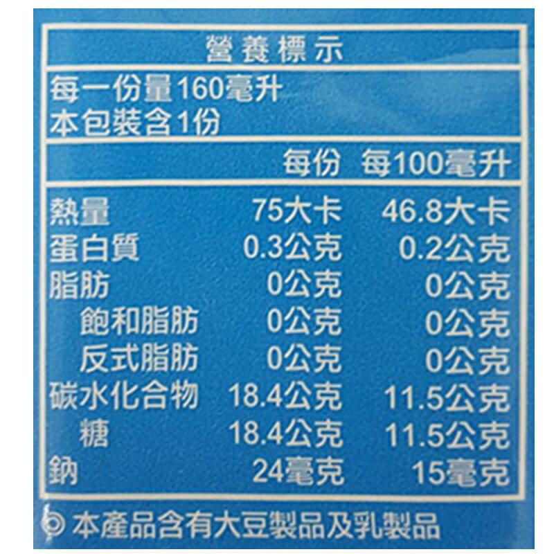 波蜜乳酸多160ml(24入)x3箱【康鄰超市】 2
