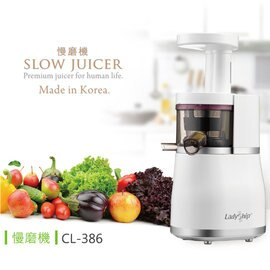 Ladyship貴夫人韓國原裝進口 慢磨機 CL-386 (1台) 果汁機 果菜機 低速壓榨萃取原汁機取代傳統研磨 營養元素不被破壞