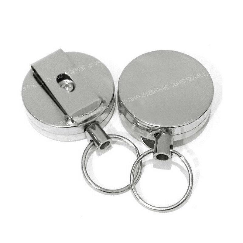 【歐比康】不鏽鋼伸縮鑰匙環 鑰匙圈 伸縮鑰匙扣 金屬伸縮鑰匙扣 回彈伸縮 鋼絲繩鑰匙環 防丟防盜鑰匙扣 附發票