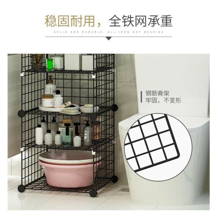 家用衛生間臉盆架落地式免打孔浴室洗漱臺置物架廁所儲物架盆架子ATF