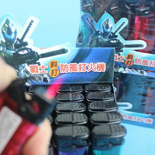 防風打火機 K38 戰士斜打防風打火機(彩色透明 / 電子) / 一個入 { 定20 }  2