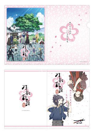 A4 File夾組-刀劍亂舞-花丸- A
