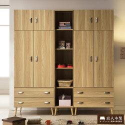 【日本直人木業】ERICA原木2個2抽1個1個隔板200CM衣櫃