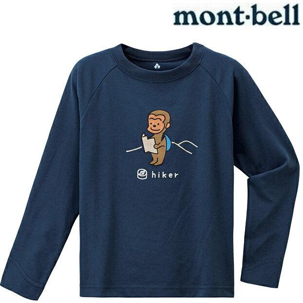 Mont-Bell 兒童排汗長T 幼童排汗衣 小朋友長袖排汗衣/運動衣 Wickron 1114320 NV 猴子藍