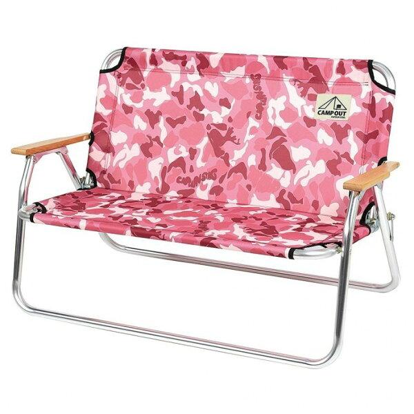 ├登山樂┤日本CaptainStag鹿牌粉紅迷彩雙人椅#UC-1658